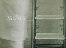 <strong>HOCHSCHULE HANNOVER /</strong><br/ >Meisterschüler Katalog